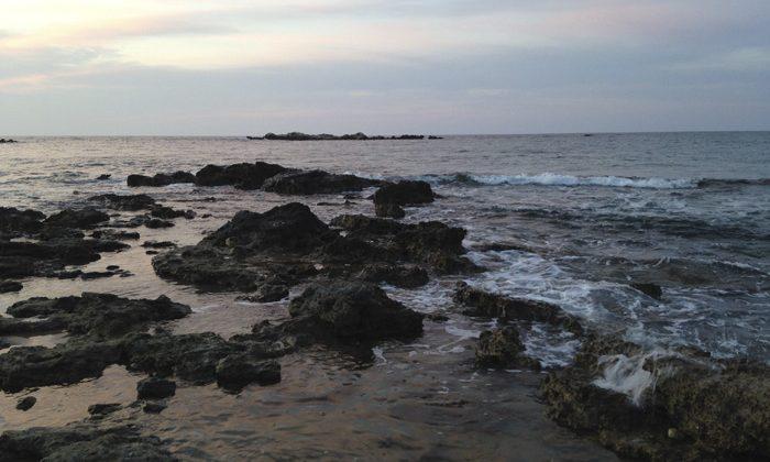 foto av mörkt hav