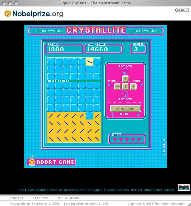 "Kunskapsspelet ""Crystallite"" educational game"