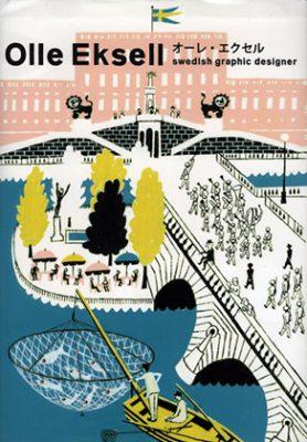 Bok om Olle Eksell på japanska