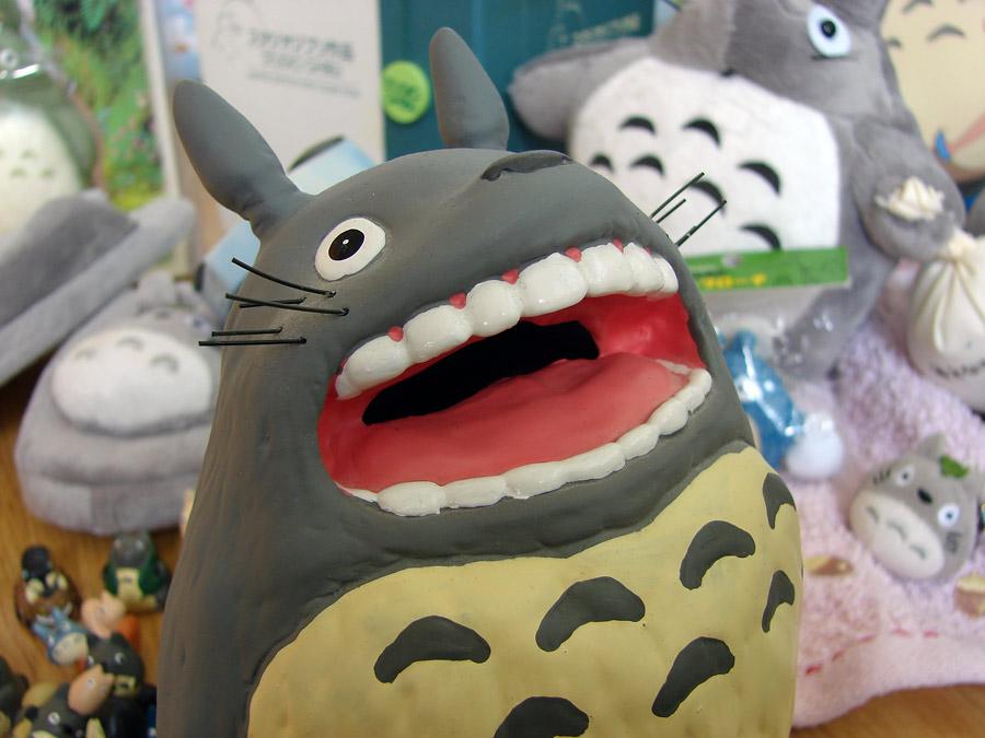 Totoro sparbössa