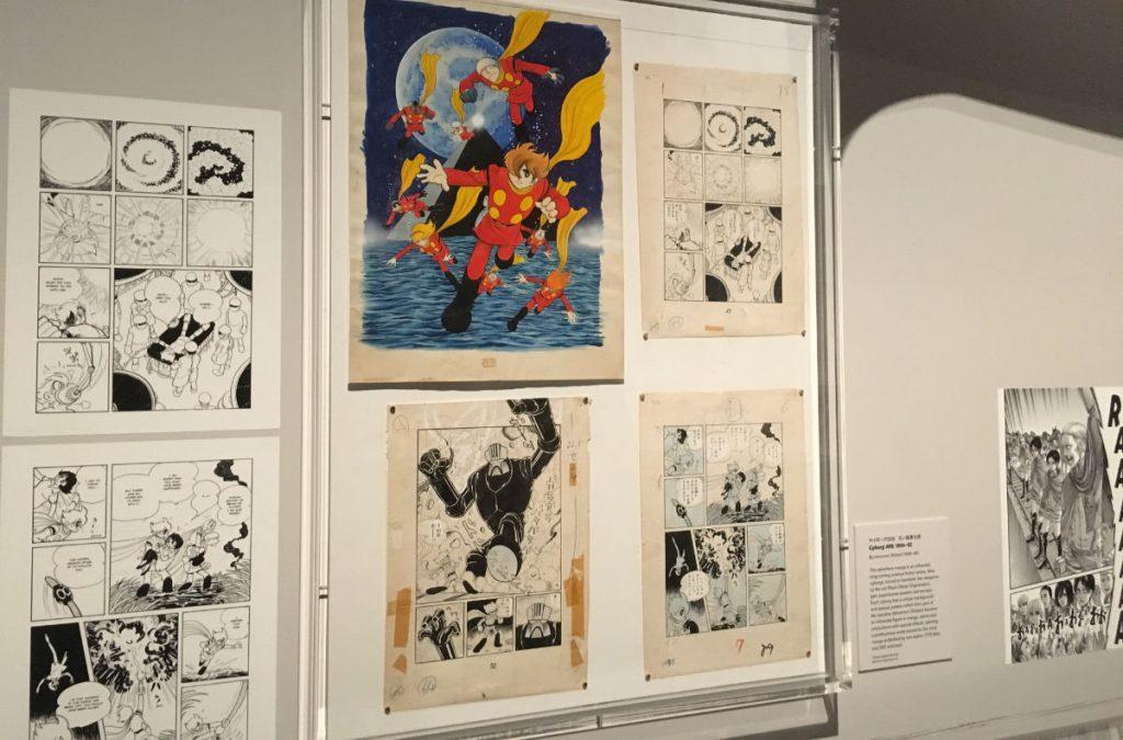 Många olika Manga-stilar visas på utställningen i london